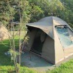 Tentco Bow Tent